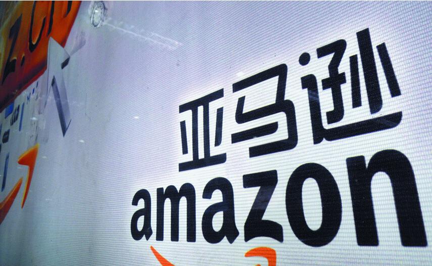五种增加Amazon Affiliate收入的插件