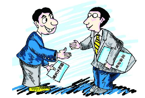 海关数据跳开中间商,锁定高利润买家实战应用分享