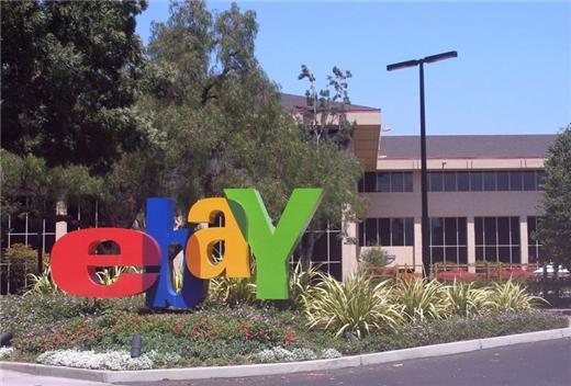 关于在Ebay打造爆款的几点见解