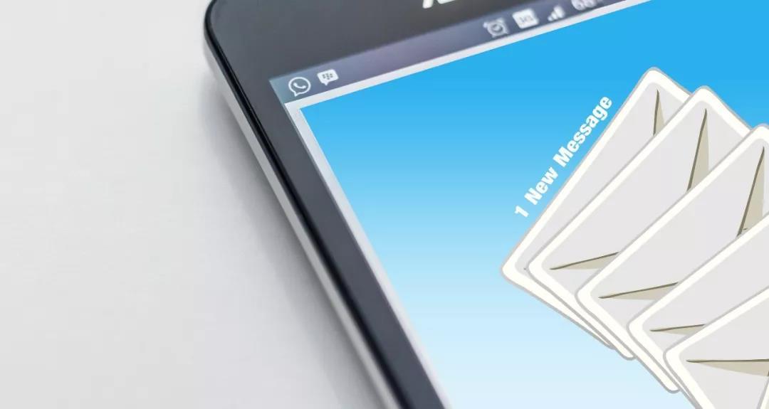 如何避免邮件石沉大海?