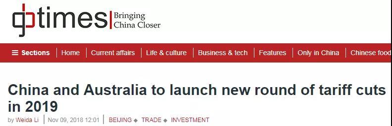 利好政策下如何顺势开发澳大利亚市场?