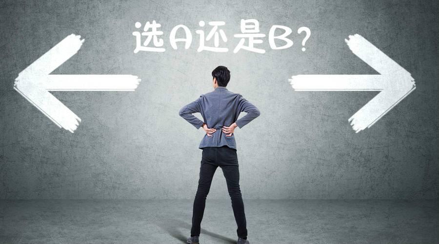 做外贸,以后是转型做管理还是将业务进行到底?