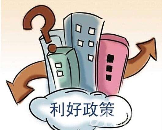 广东外贸人注意!各市对企业的扶助政策密集出台!
