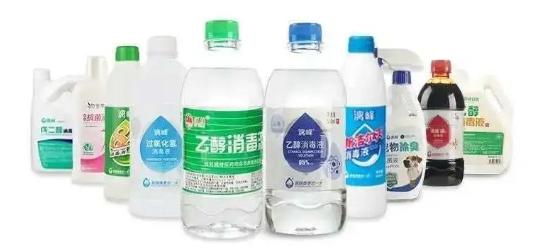酒精消毒液产品出口通关申报指南
