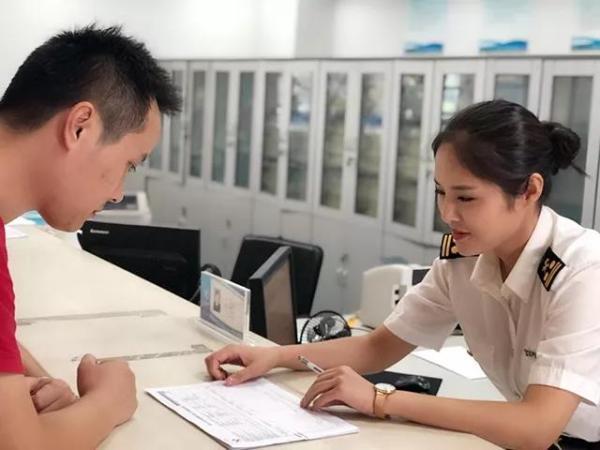 规范申报审核标准指引